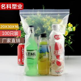 加厚透明PE自封袋食品袋塑料袋夹链袋20*30*16丝100只价  28.7元