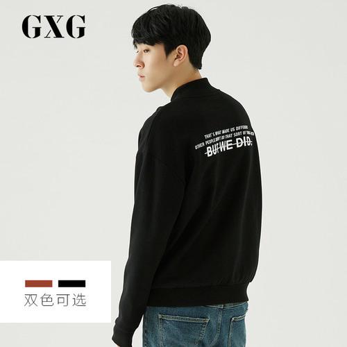 GXG男装2018冬季新款潮流英文刺绣上衣半高领加绒保暖套头卫衣男