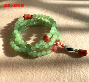Love of the Fallen City Fresh and refreshing Russian Jasper Apple Green Bead Bracelet with South Red Bracelet Three Rings
