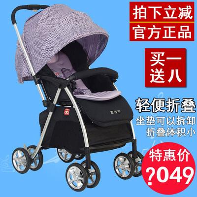 好孩子宽舒蜂鸟C826婴儿推车超轻便折叠避震童车可躺可坐C828