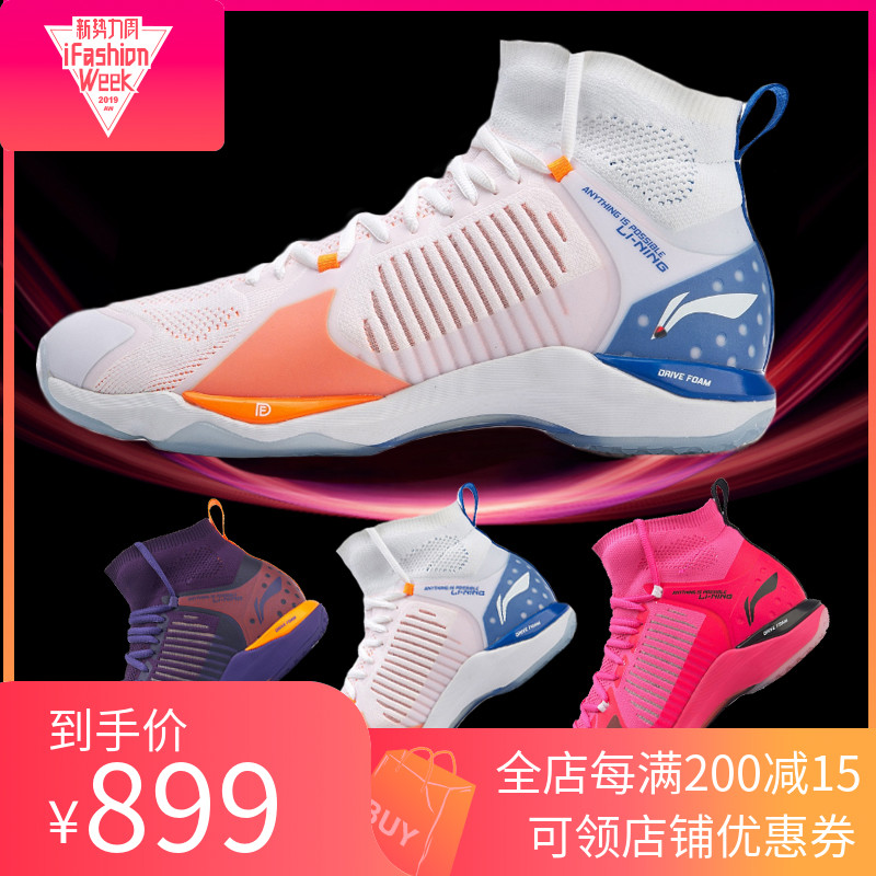 Обувь для занятий бадминтоном Артикул 598725148168