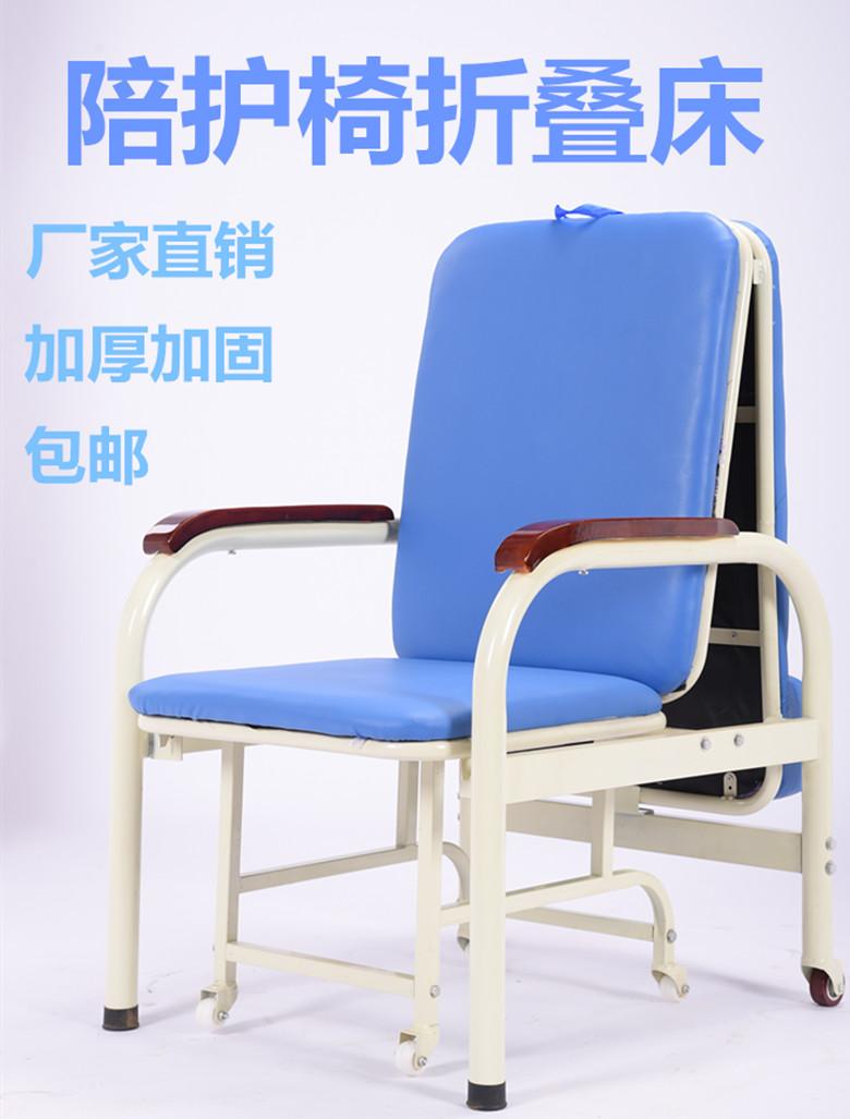 椅子床两用