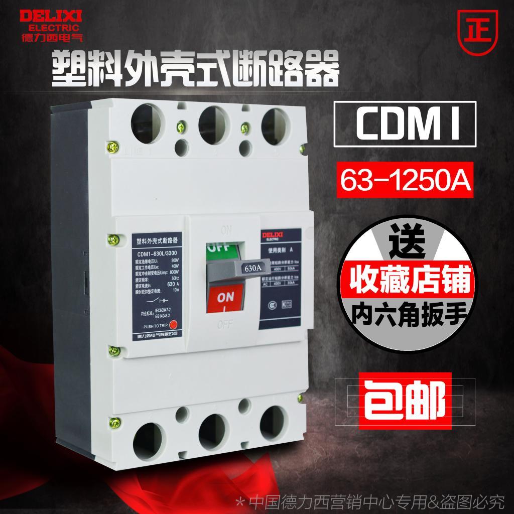 Автоматические выключатели тока Артикул 535516303868