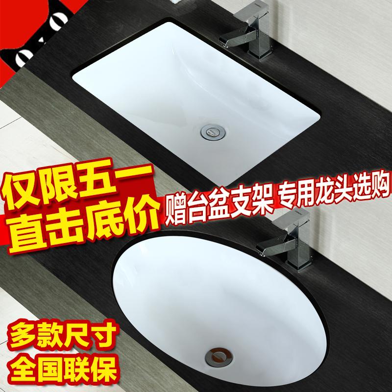 卫生间洗面盆洗手盆