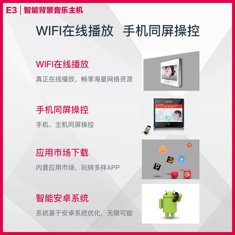 86型智能WIFI家装吸顶音响功放主机控制家庭背景音乐系统套装在线