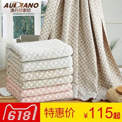 澳丹奴全棉纱布毛巾被纯棉单人双人毛巾毯儿童夏季毯子床单空调被