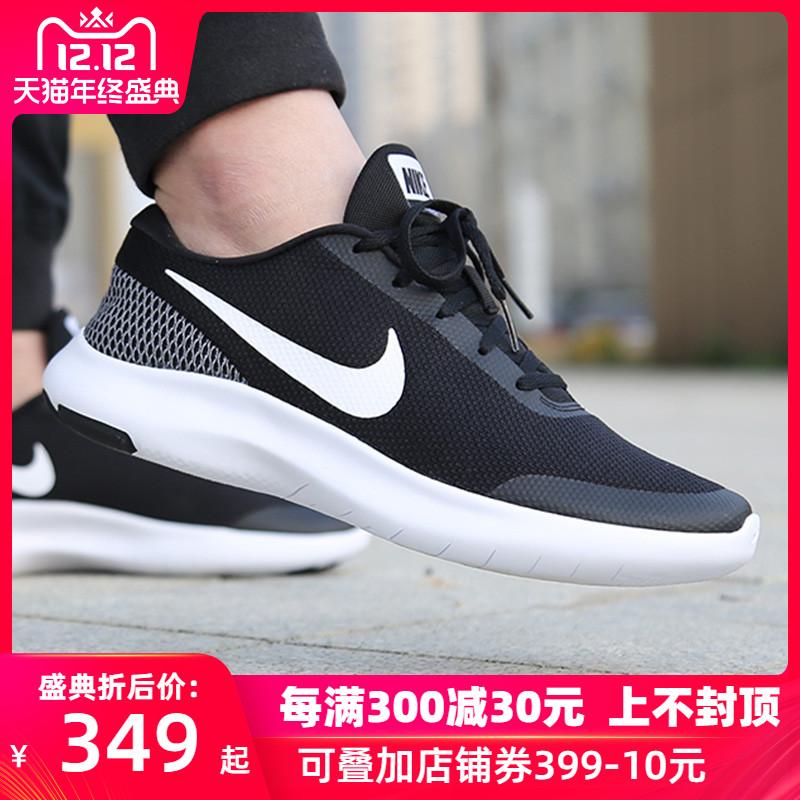 NIKE耐克男鞋2019秋季新款Viale缓震运动鞋赤足跑步鞋908985-001