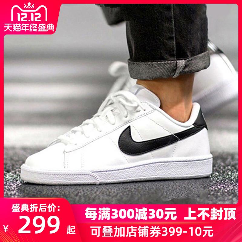 耐克男鞋2019新款经典court低帮轻便小白鞋休闲鞋板鞋574236-100