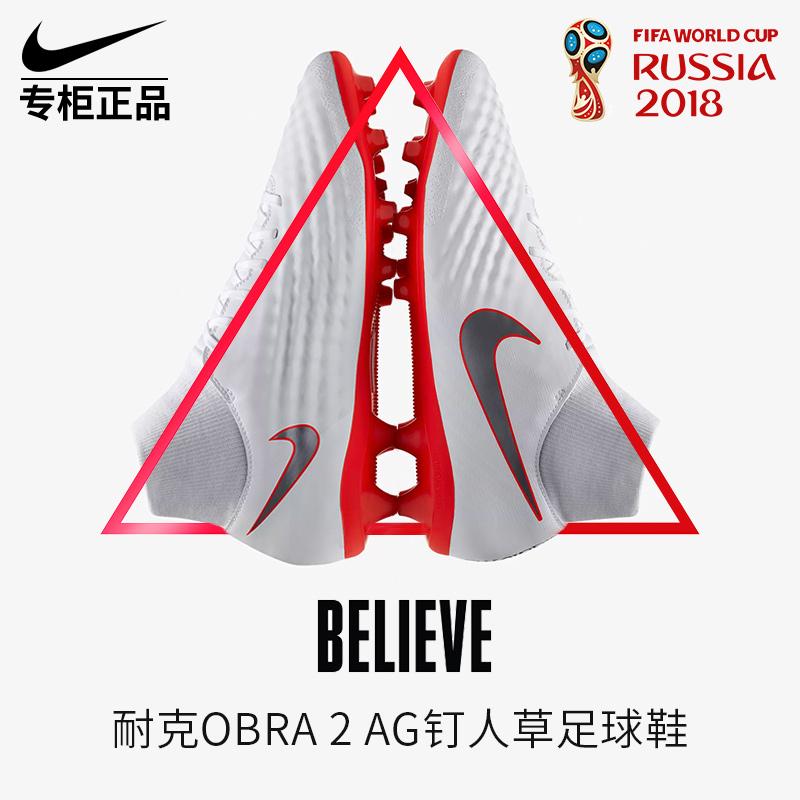 耐克球鞋2018世界杯鬼牌AG短钉成人高帮天然草地比赛足球鞋AO4810