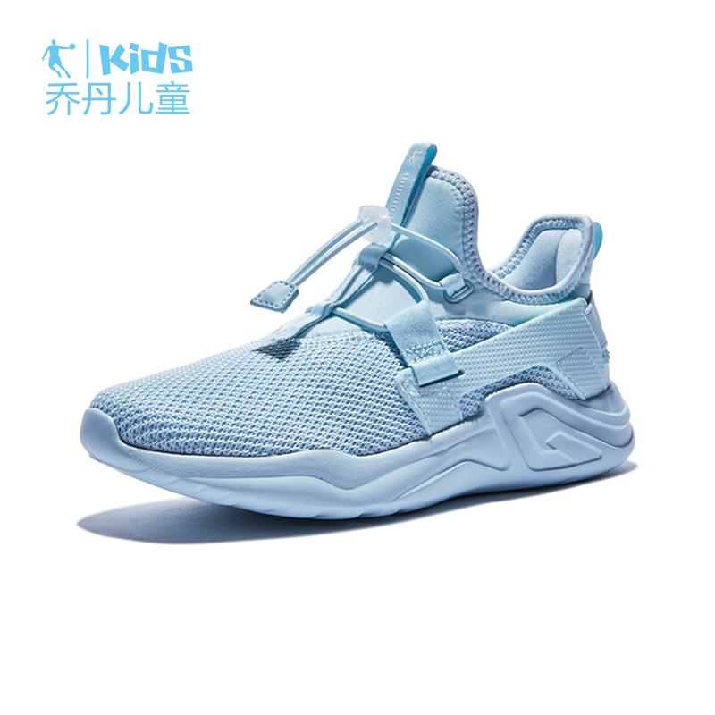 乔丹童鞋女童运动鞋小童33-39码2019秋季新款轻便儿童小孩跑步鞋