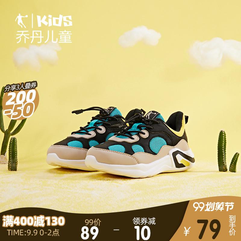 乔丹童鞋小童运动鞋2019春季新款中童老爹鞋儿童跑步鞋男童休闲鞋