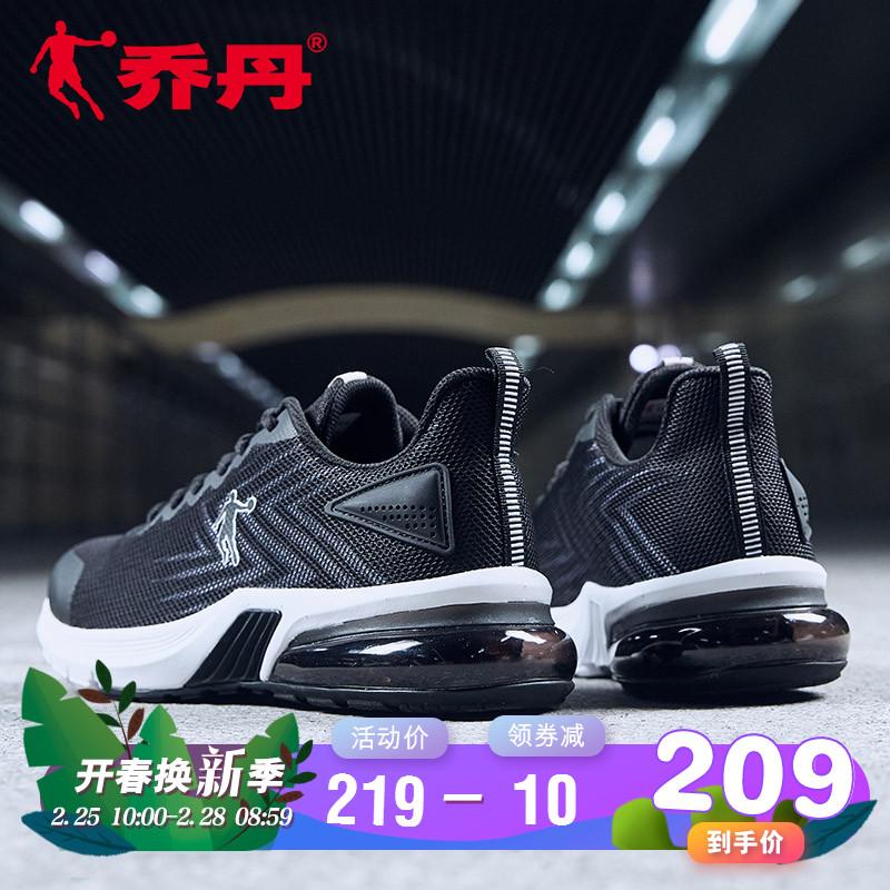 乔丹男鞋跑步鞋男2019春季新款气垫鞋跑鞋减震轻便休闲舒适运动鞋