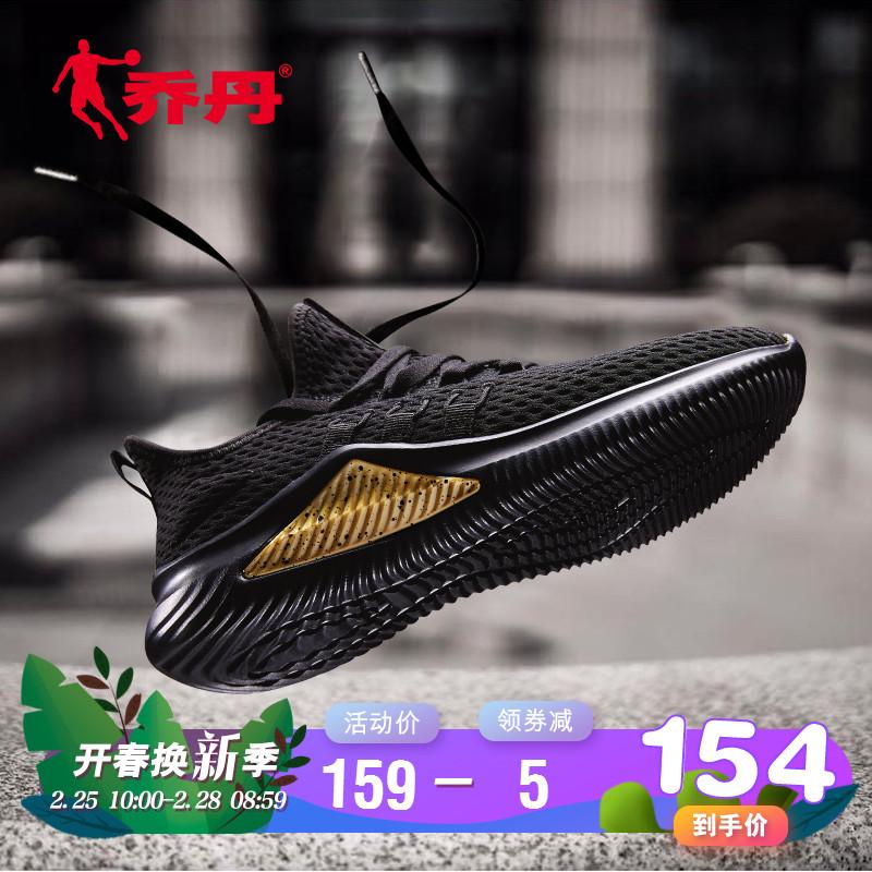乔丹男鞋运动鞋男2019春季新款减震男士跑鞋休闲鞋网面透气跑步鞋
