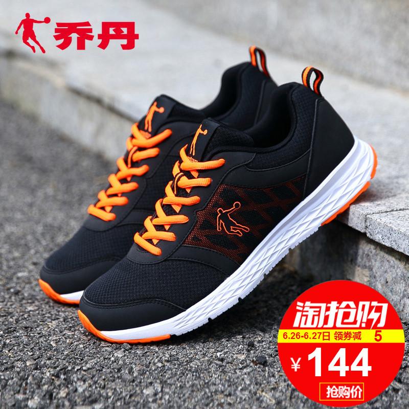 乔丹男鞋运动鞋男2019夏季新款男士跑步鞋网鞋透气休闲鞋网面鞋子