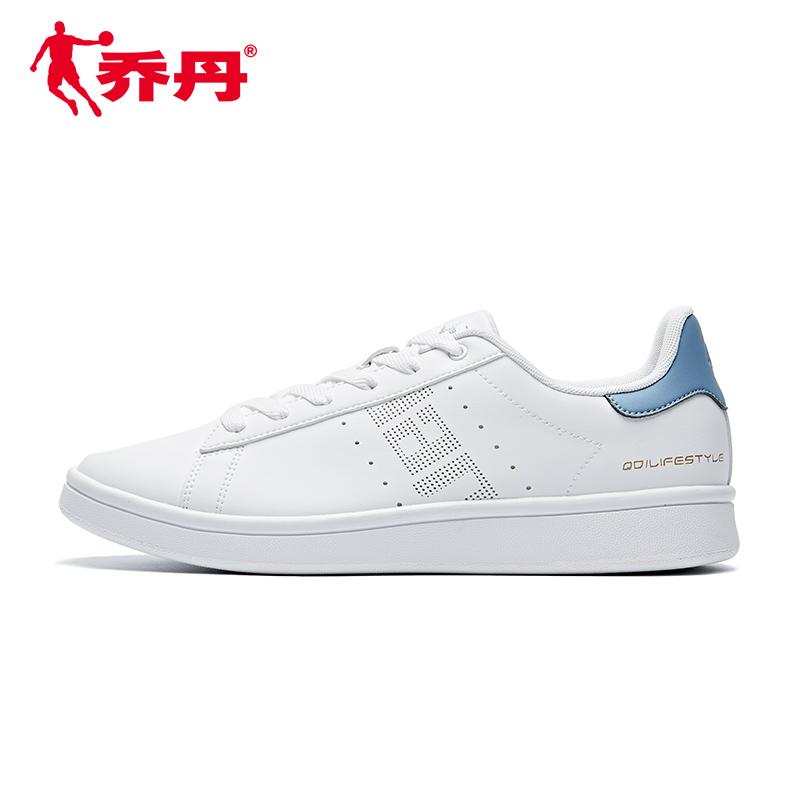 乔丹板鞋男鞋运动鞋2019夏季新款透气低帮休闲鞋子滑板鞋小白鞋男