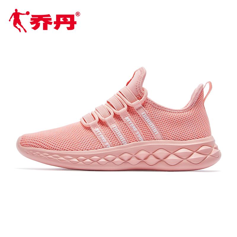 乔丹跑鞋运动鞋女鞋2019夏季新款轻便网面跑步女鞋休闲旅游跑步鞋