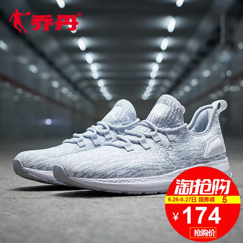 乔丹运动鞋男鞋2019夏季新款网面透气跑鞋休闲鞋男跑步鞋男士鞋子