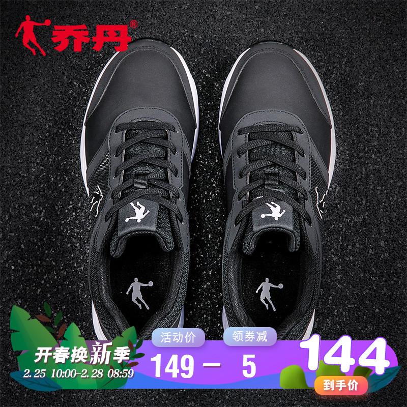 乔丹运动鞋男鞋2019春季新款跑鞋轻便减震休闲男鞋透气运动跑步鞋