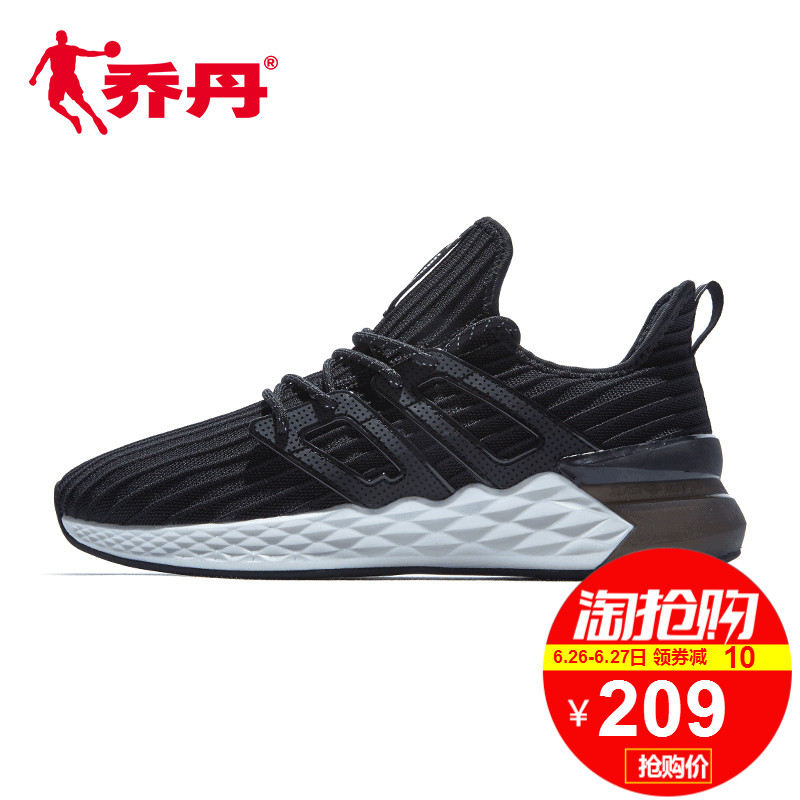 喬丹男鞋跑步鞋男2019新款夏季男士跑鞋網面休閑鞋透氣鞋子運動鞋