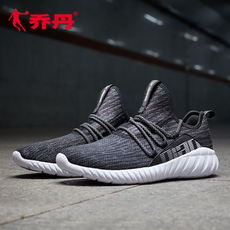 7bf4a2911cde6 Jordan men s shoes sports shoes men 2019 spring new casual breathable  lightweight running shoes sports shoes