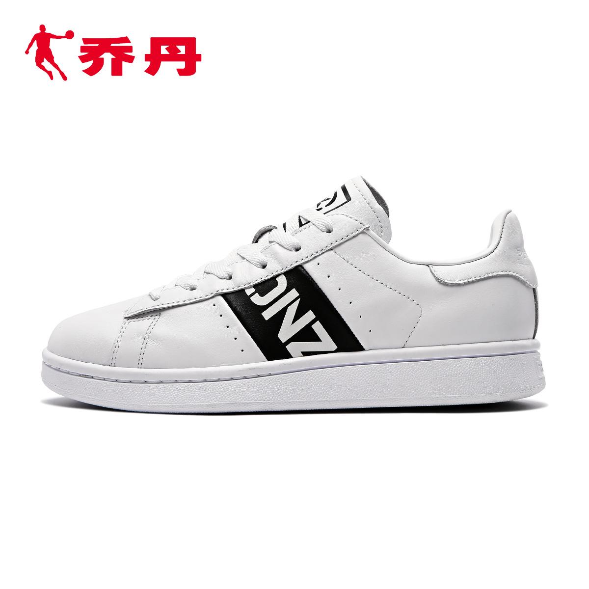 乔丹百尚2017秋冬新款男子板鞋 经典黑白休闲鞋 皮面小白鞋滑板鞋