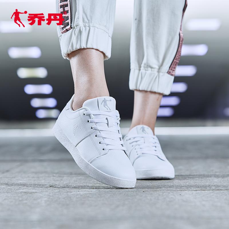 乔丹运动鞋女鞋板鞋2019春季新款小白鞋休闲鞋白色滑板鞋