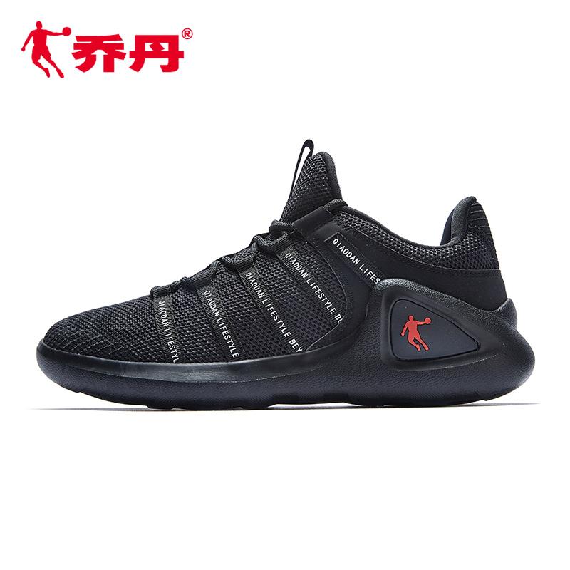 乔丹篮球鞋男2018秋季新款低帮球鞋耐磨减震透气运动鞋男篮球战靴