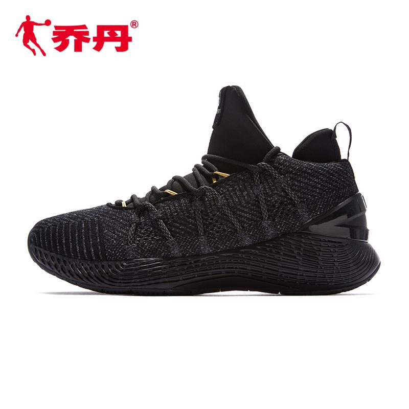 乔丹男鞋篮球鞋男2018秋季新款网面高帮潮流运动鞋男专业战靴男
