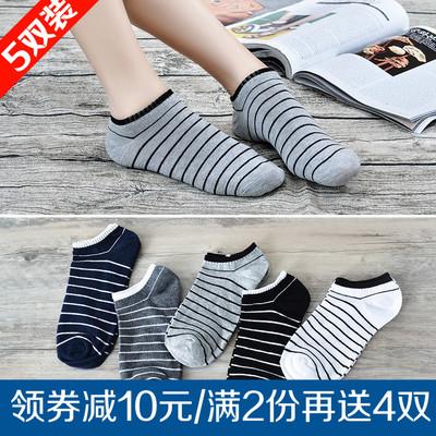 春秋款袜子低帮船袜夏季薄款短筒纯棉袜子男士全棉运动袜条纹短袜