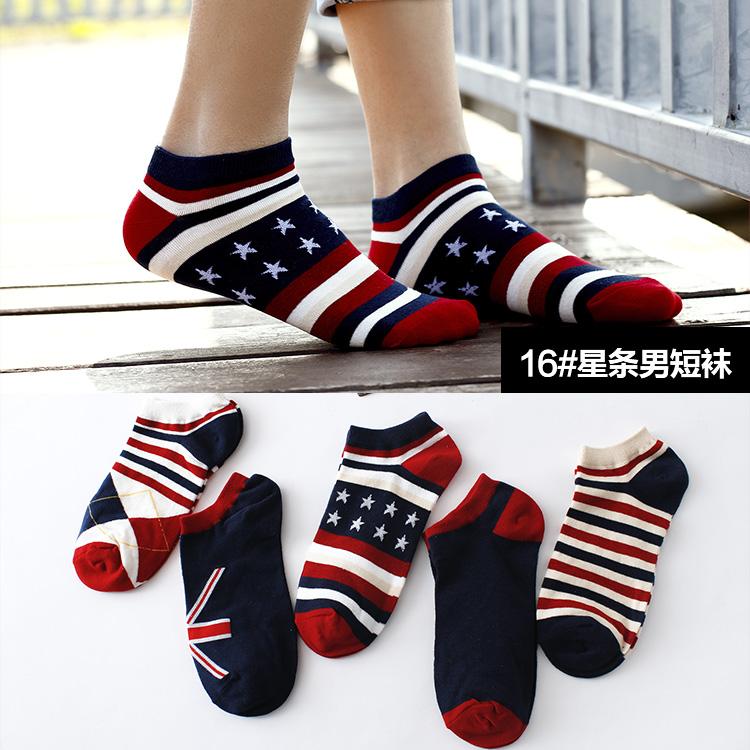纯棉潮袜子男春夏季短袜隐形短筒船袜运动时尚防滑低帮男吸汗透气
