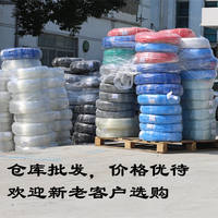 PVC bellows plastic wire casing threading pipe hose electrical bellows monitoring wire protection tube 20mm