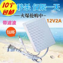 开关电源室外摄像机专用防水适配器摄像头变压器12V2A监控电源