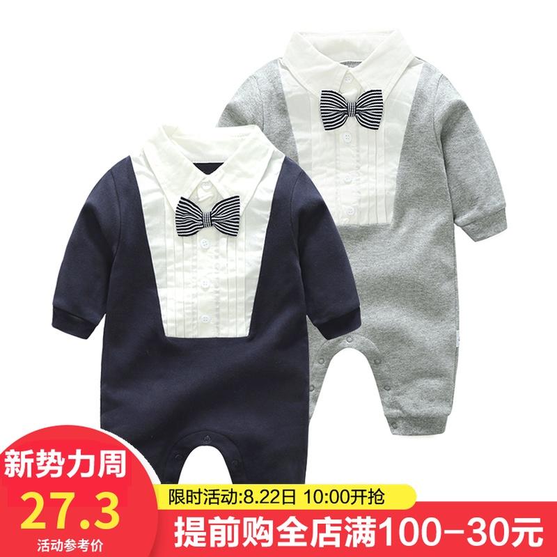 Одежда для младенцев Артикул 555587965908