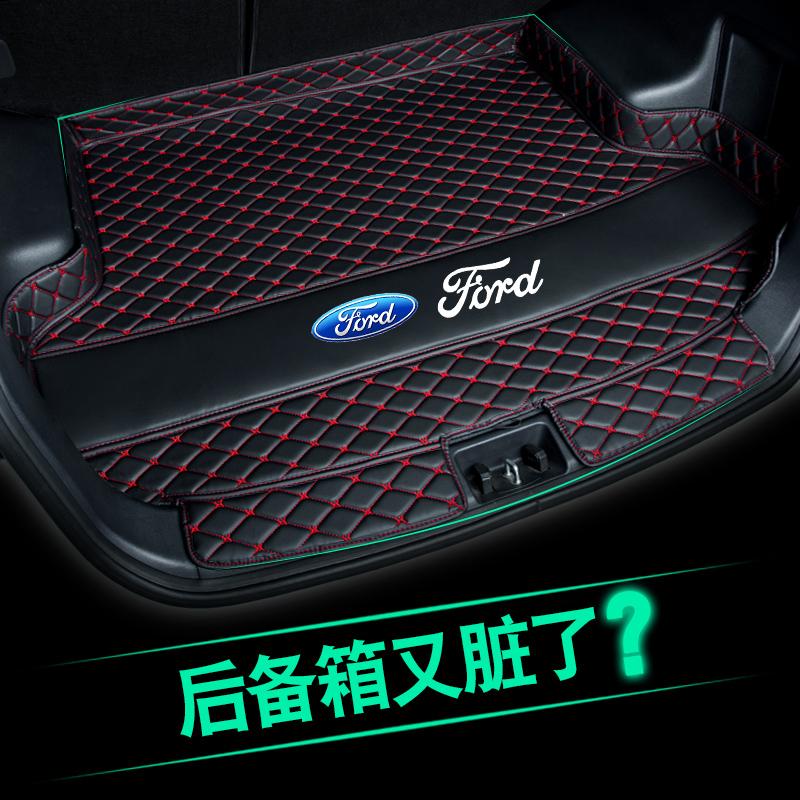 福特福睿斯新福克斯专用尾箱垫翼搏翼虎蒙迪欧锐界汽车后备箱垫