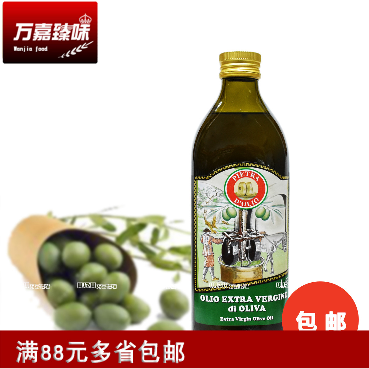Buy Olive oil, Wholesale Olive oil, Cheap Olive oil from China Olive