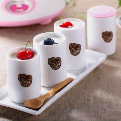 原装小熊酸奶机SNJ-B10K1的分杯配件 陶瓷分杯带密封上盖 一套4个