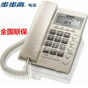 包邮步步高电话机6082固话 办公6082G来电显示座机免提 壁挂