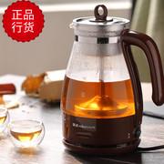 品牌厨房电器金正JZW-0601煮茶器1L高硼玻璃防热全自动电煮茶壶