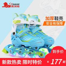 滑冰鞋 旱冰鞋 美洲狮儿童溜冰鞋 初学者全套装 8轮闪可调轮滑鞋 男女