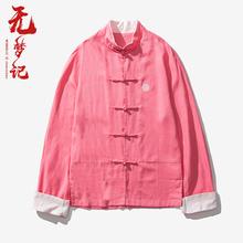 无梦记中国风男盘扣刺绣中式唐装女休闲复古棉麻立领情侣衬衫长袖