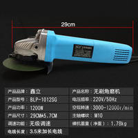 Brushless angle grinder 220v high power 1200W speed multi-function brushless motor industrial grinding and cutting machine