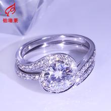 铂瑞莱18K金镶嵌加工钻石款戒指  客来钻石加工订制镶嵌款式参考