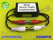 Audio Isolator Noise Filter Current Elimination Acoustic Interference Eliminator Common Ground Noise Audio Filter
