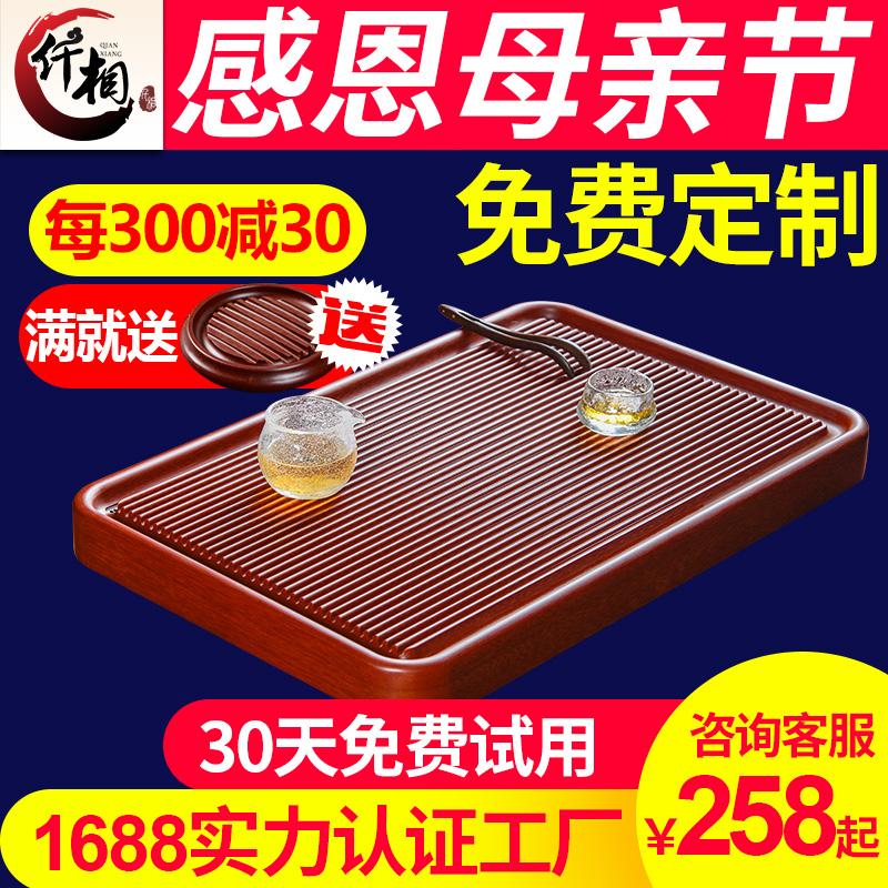 台湾电木茶盘胶木茶海茶台