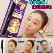 抖音同款日本jp.yes野斯碎发膏整理膏碎头发防毛躁不油腻定型持久