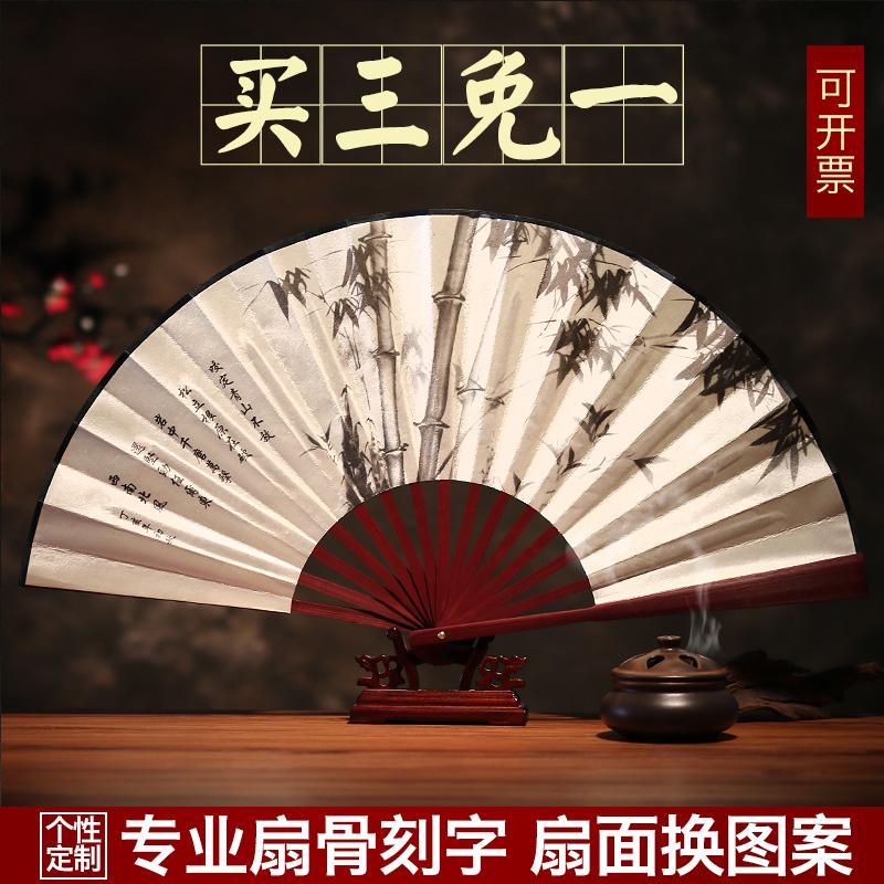扇子折扇中国风 古典古代夏季折扇男古风扇子复古折叠扇定制定做