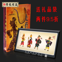 Wei long shaanxi shadow decoration painting decoration Crafts Chinese special gifts send Foreigner XI  an tourist souvenirs