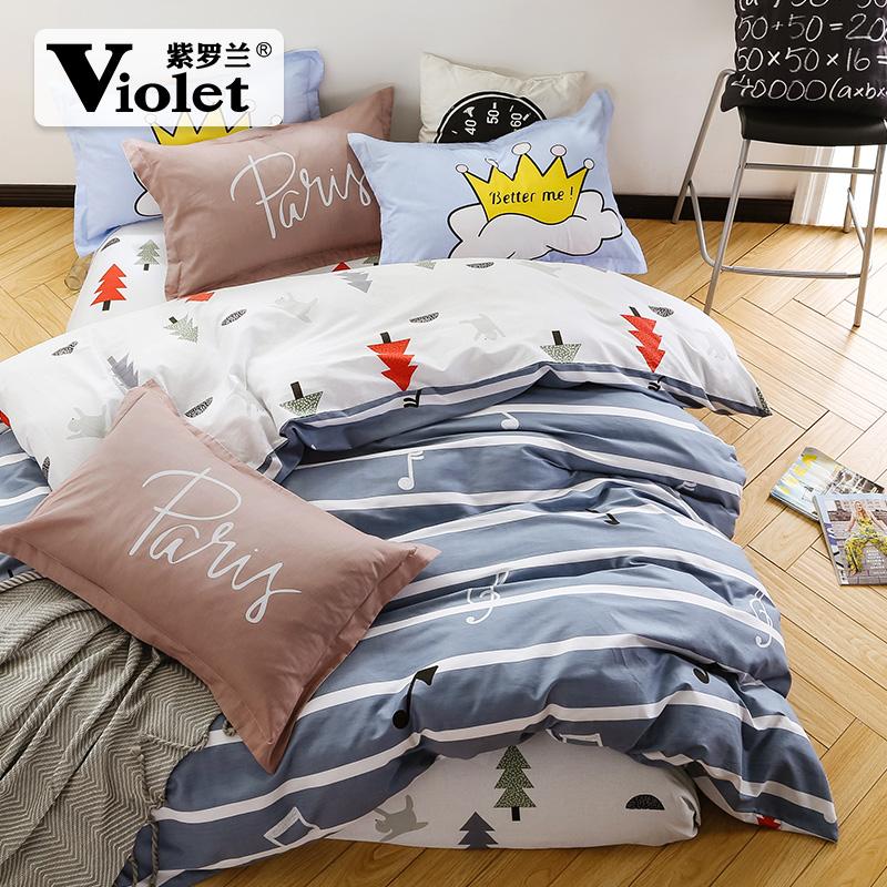 紫罗兰床单四件套