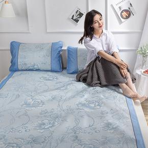 紫罗兰冰丝凉席三件套1.8m床单人学生宿舍寝室1.5m夏季可折叠凉席