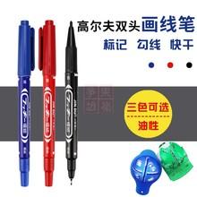 油性记号划 配件用品红黑蓝 画线器 高尔夫画球笔 高尔夫球划线笔